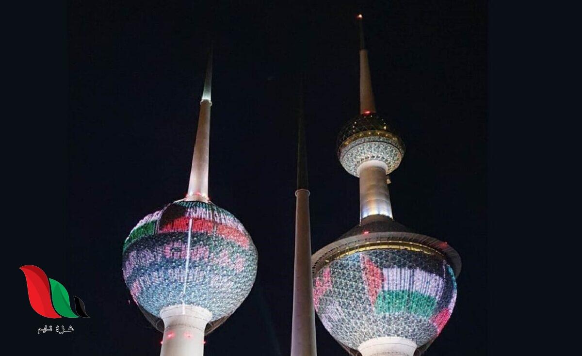 شاهد: أبراج الكويت تتزين بالعلم الفلسطيني تضامناً مع غزة
