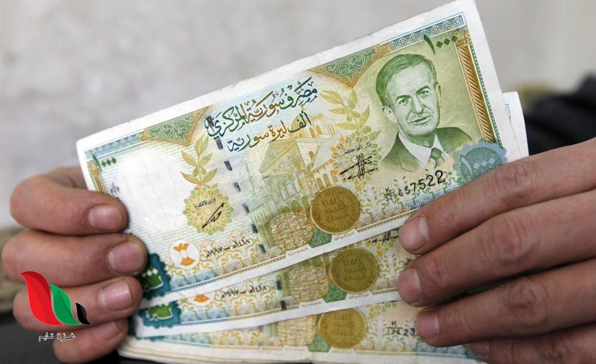 سعر الدولار في سوريا اليوم الأحد 30 مايو 2021 أمام الليرة السورية