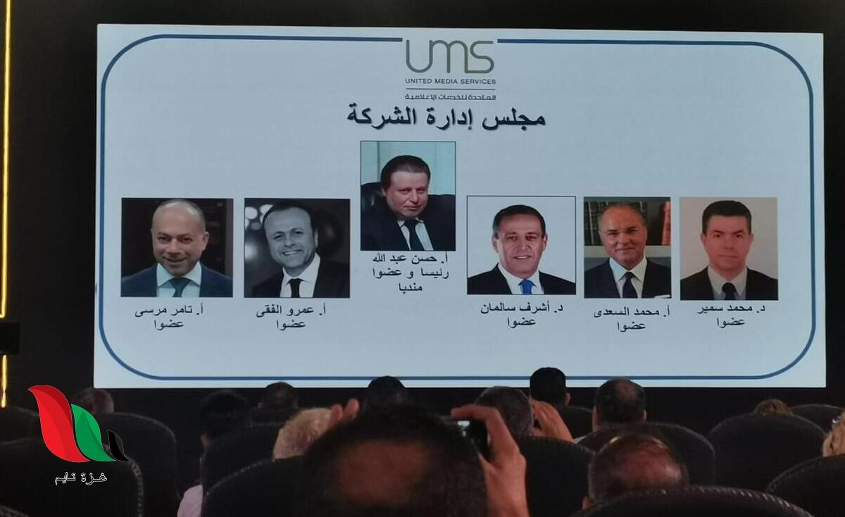 من هو المنتج حسن عبدالله رئيس المتحدة للخدمات الاعلامية ؟