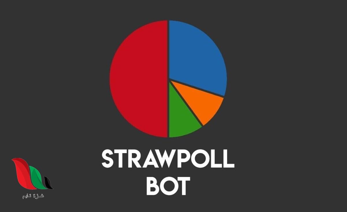 كيف اسوي رابط تصويت العيديه عبر easy polls