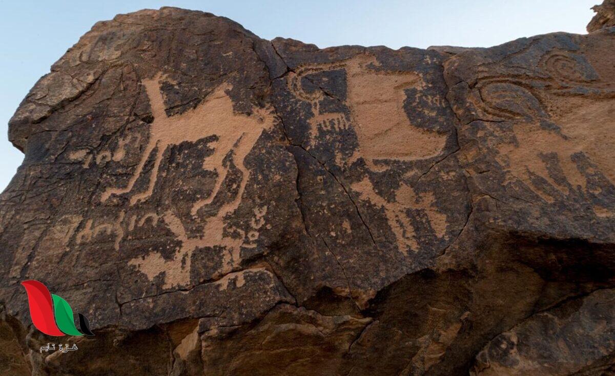 مملكة تقع شمال غرب حائل وتحتوي على نقوش صخرية تصور الإنسان والحيوان ويعود تاريخها إلى 7000 عام