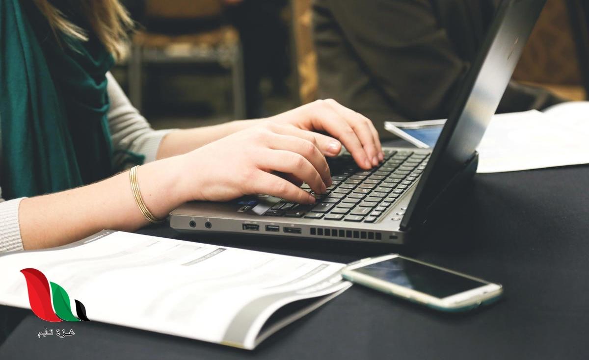جدول برنامج امتحانات التوجيهي 2021 في الاردن