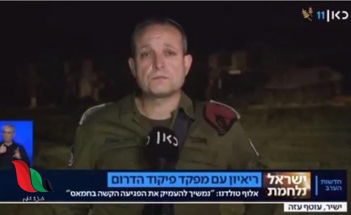 شاهد: جنرال كبير في الجيش الإسرائيلي يهرب من صافرات الإنذار