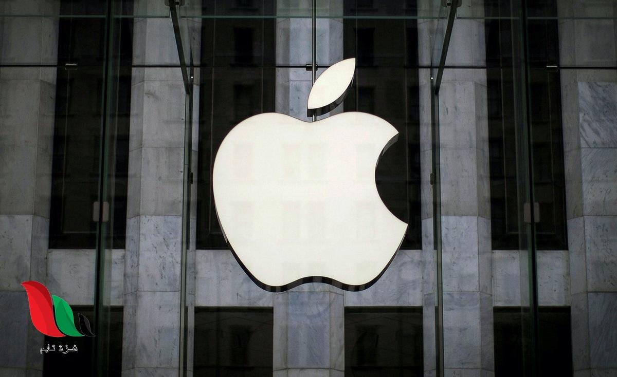 مشاكل Apple القانونية تتصاعد في ملفات مراقب الاتحاد الأوروبي