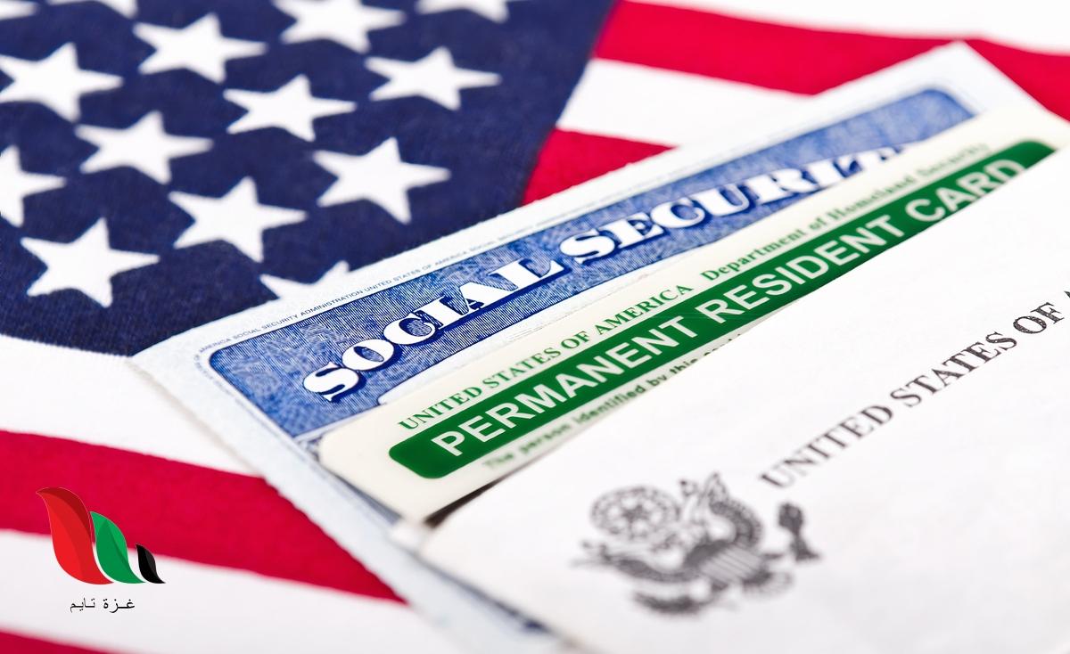 إليكم موعد ظهور نتيجة الهجرة العشوائية لأمريكا 2021 2022