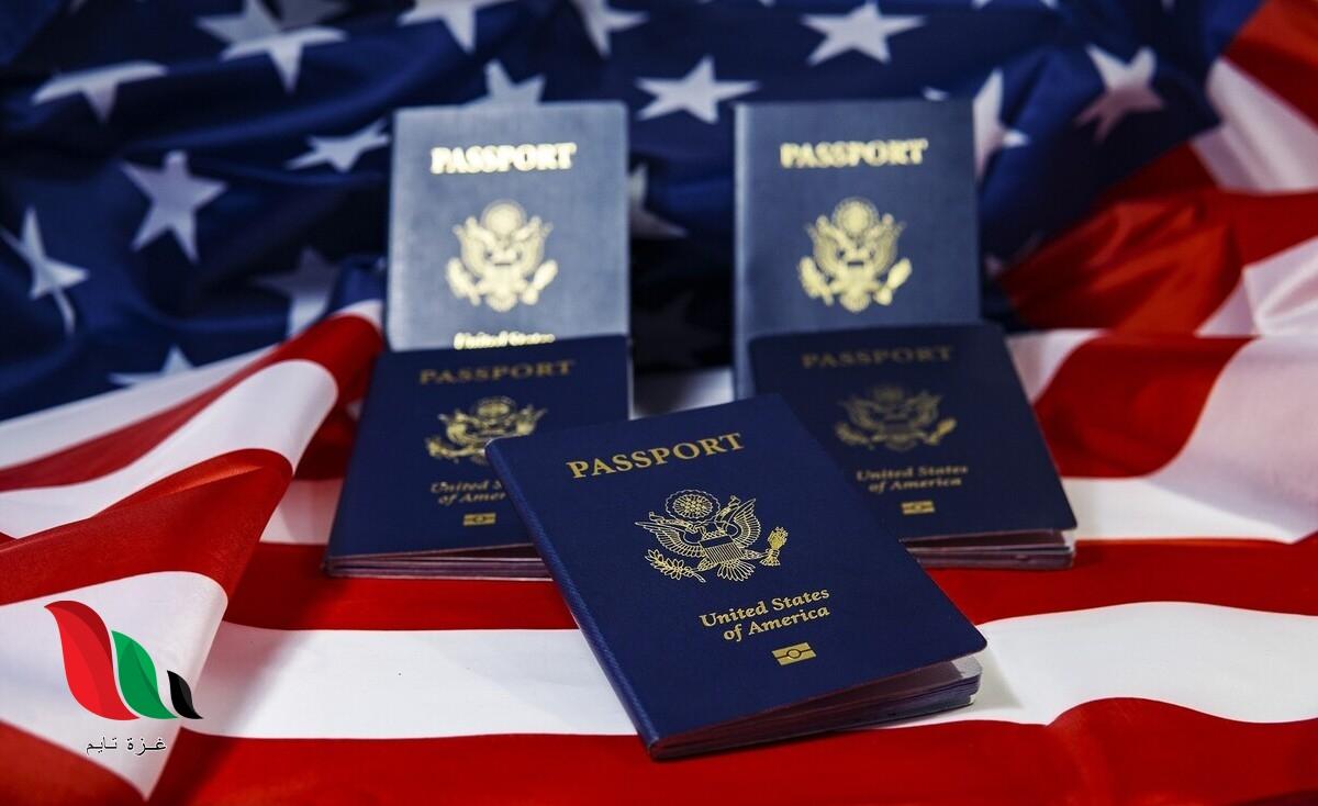 كيفية معرفة نتيجة اللوتري 2021 2022 بشأن الهجرة إلى امريكا