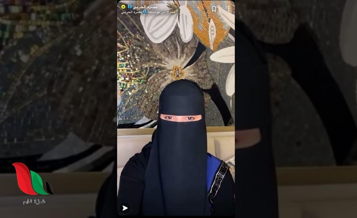 شاهد: صور نصرة الحربي بالنقاب تتصدر مواقع التواصل