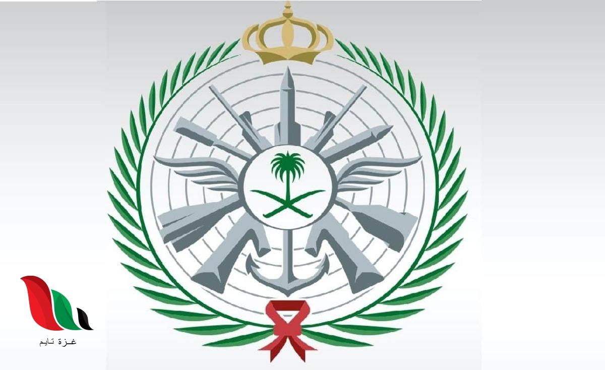 نتائج القبول الموحد في وزارة الدفاع برنامج التجنيد 1442 في السعودية