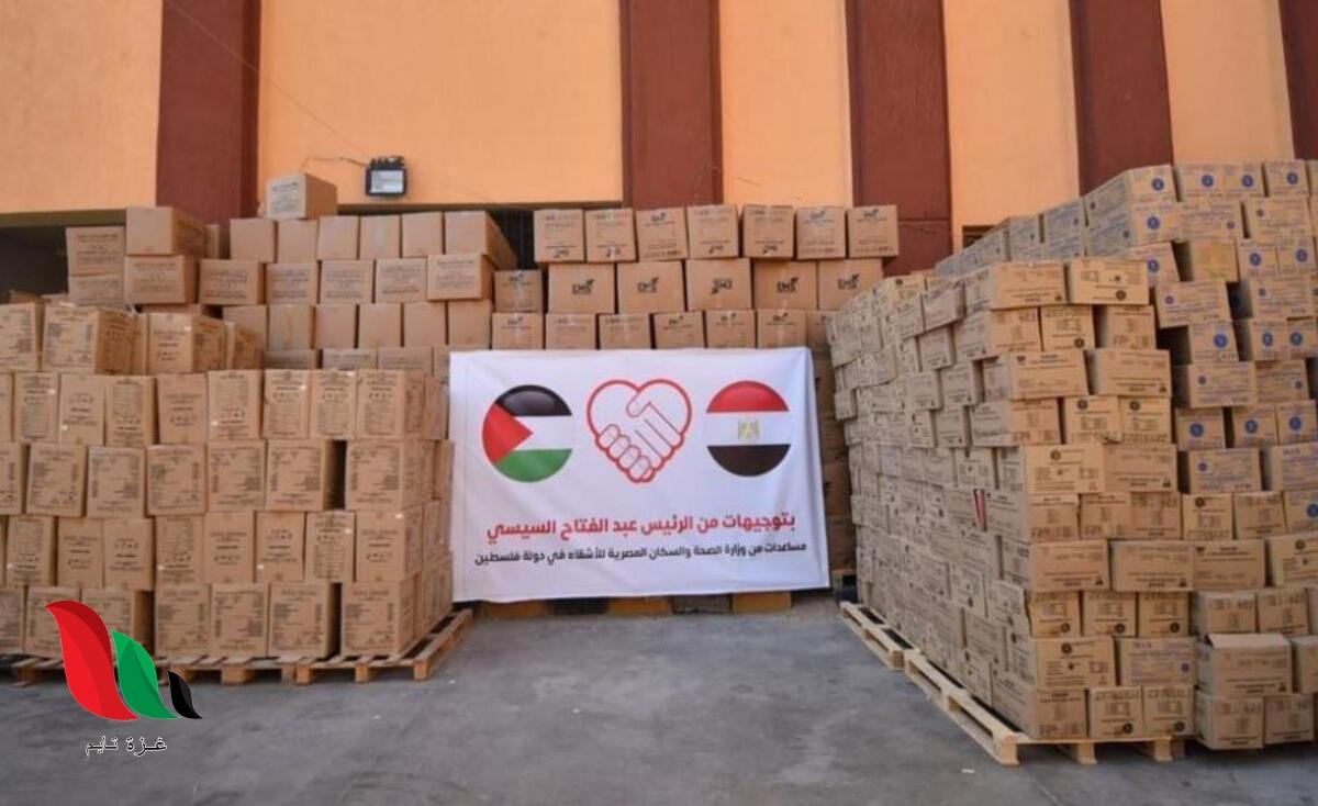 الصحة المصرية توضح تفاصيل المساعدات الطبية المقدمة لغزة