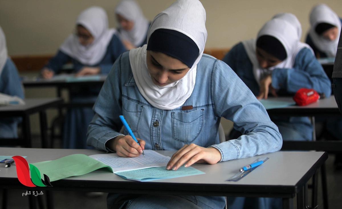 إجابات امتحان اللغة العربية توجيهي فلسطين 2021 الثانوية العامة في غزة – مرفق صور