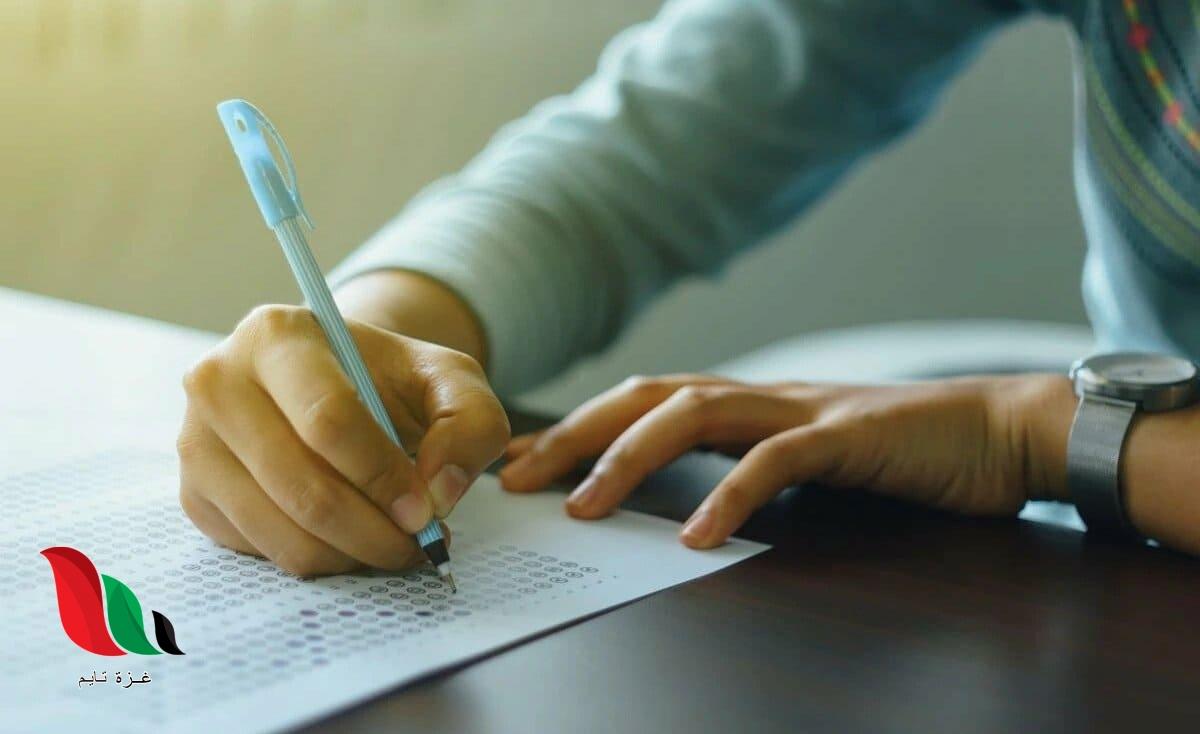 اجابات امتحان الأحياء توجيهي 2021 الأردن – جميع النماذج