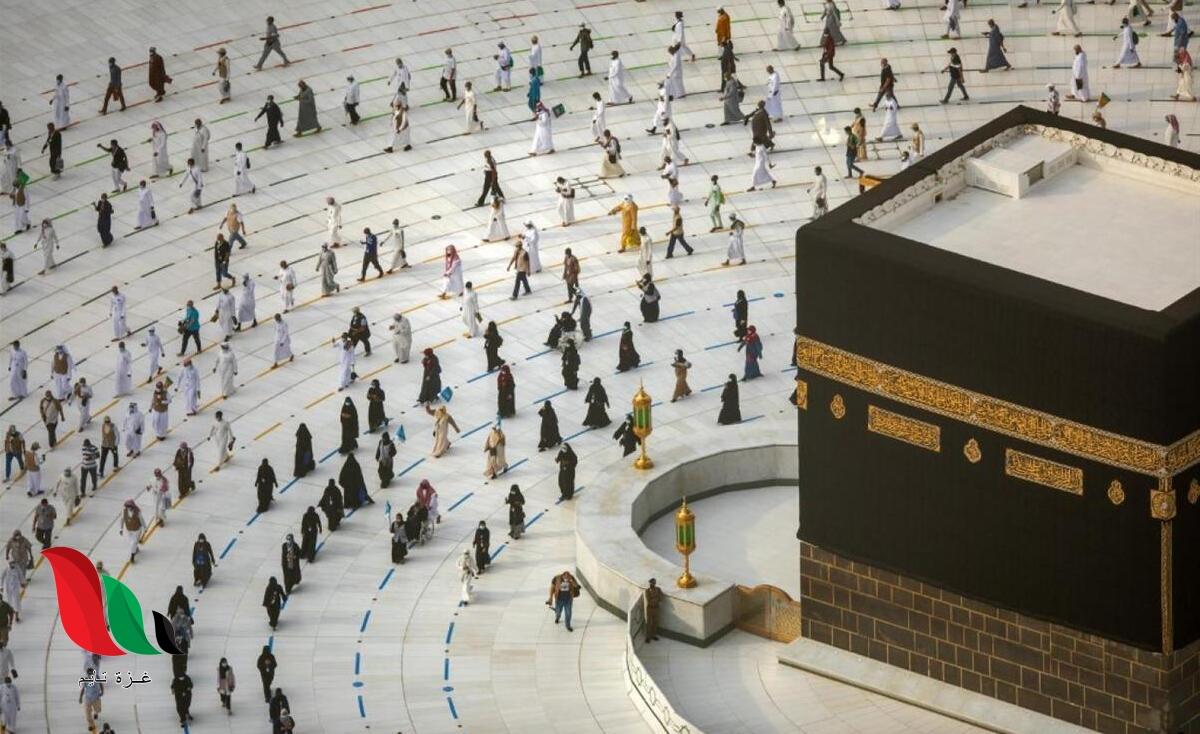 اجازة عيد الاضحى 1442 2021 وموسم الحج في السعودية