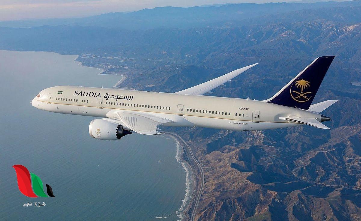 اخر اخبار موعد فتح الطيران بين مصر والسعودية