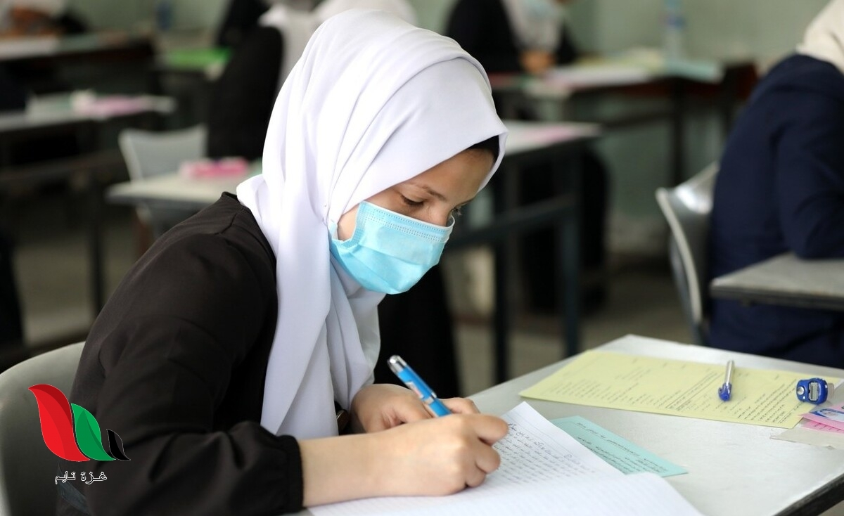 الإجابة النموذجية لامتحان الرياضيات الورقة الثانية توجيهي 2021 غزة فلسطين – مرفق صور