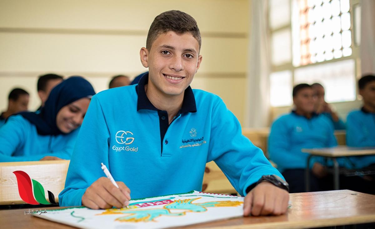 التربية والتعليم تنشر شروط تنسيق مدرسه الذهب 2021 في مصر