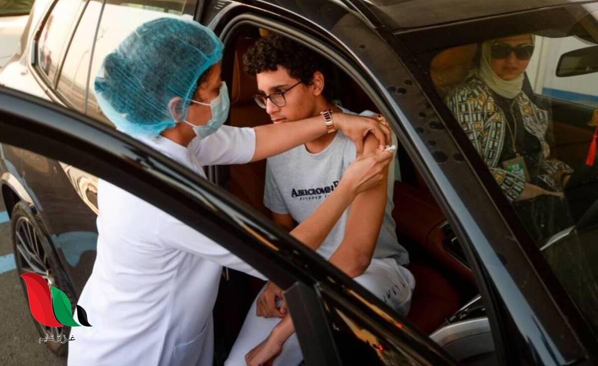 رابط تسجيل التطعيم ضد كورونا في الكويت