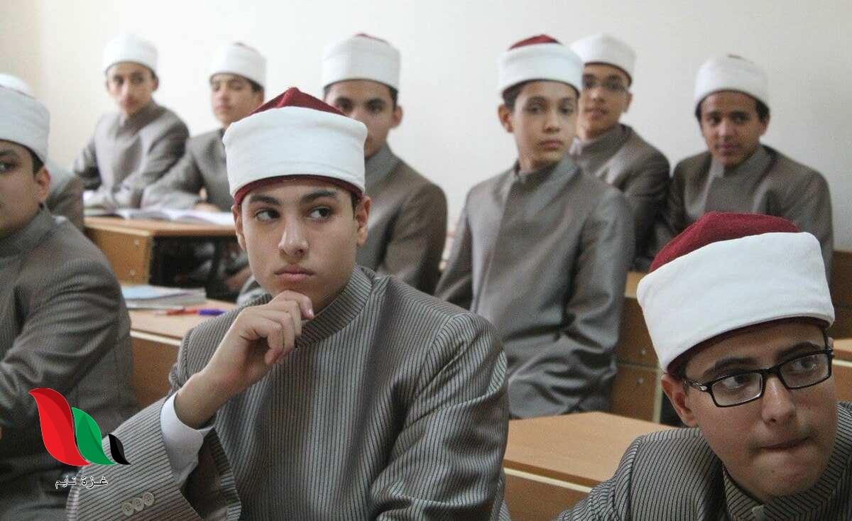 المجموع الكلى للشهادة الابتدائية الازهرية 2021 بمصر