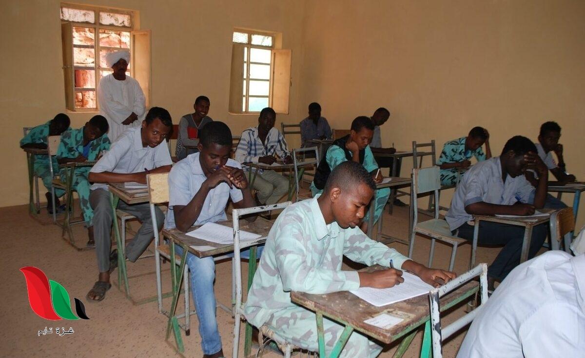 جدول امتحان الشهادة السودانية 2021 في كافة الولايات