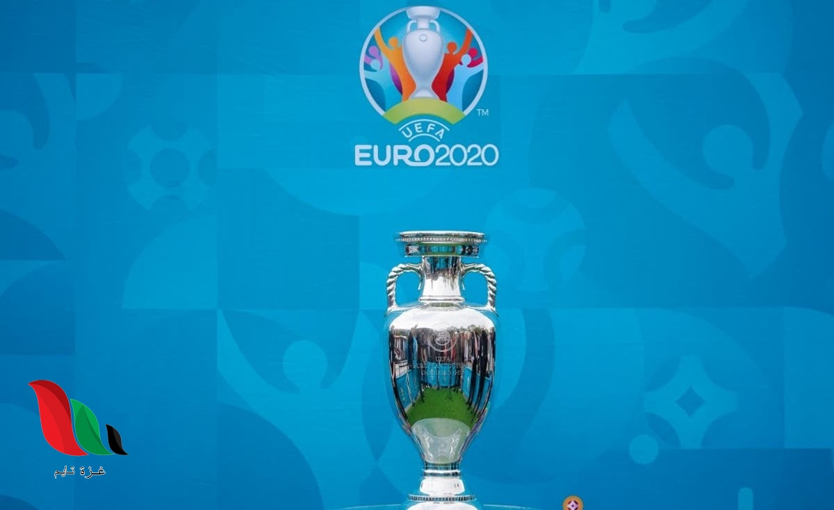 تعرف على الدول المستضيفة ليورو 2021 والملاعب