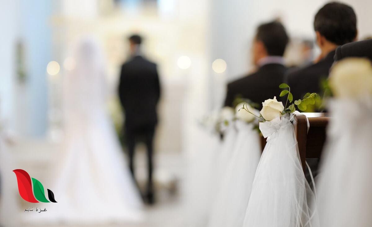 تفسير حلم زواج الزوج على زوجته بامرأة أخرى في المنام لابن سيرين