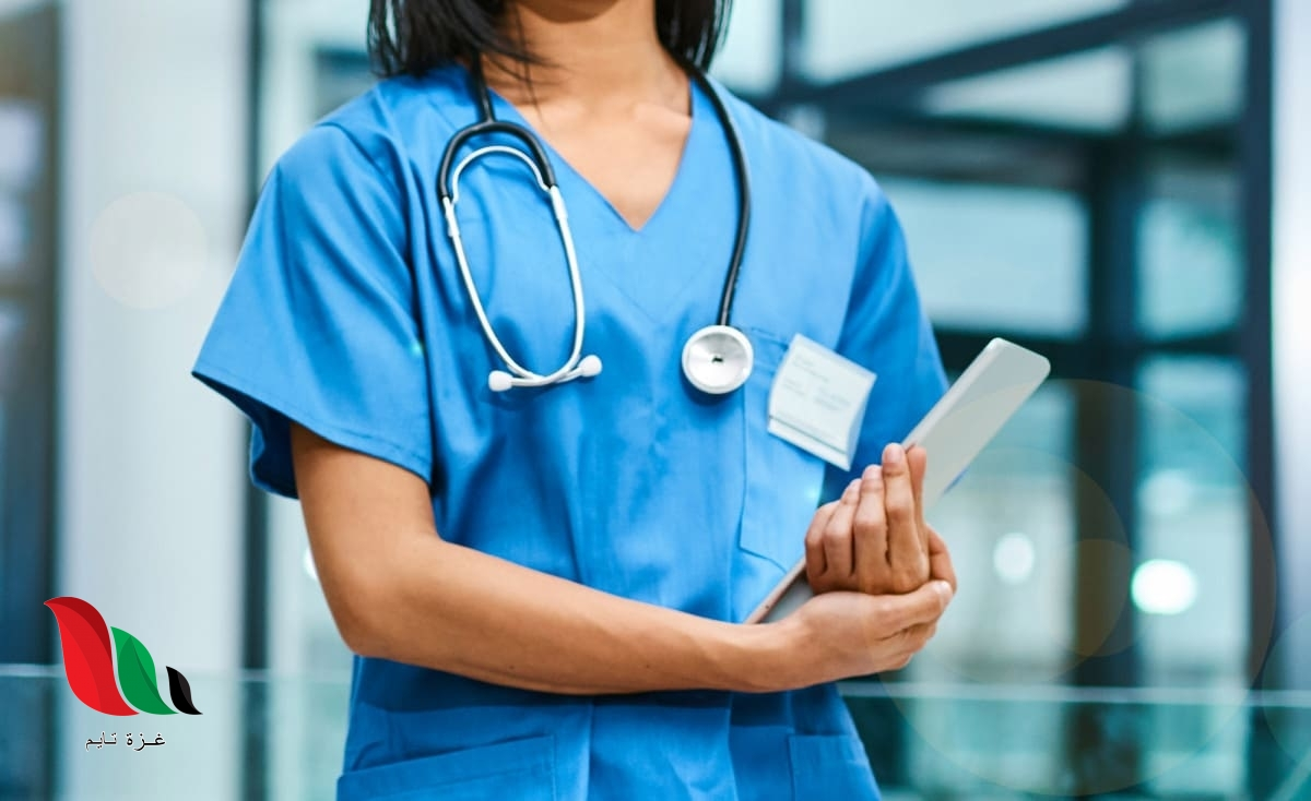 تنسيق التمريض العادي بعد الإعدادية 2021 في مصر