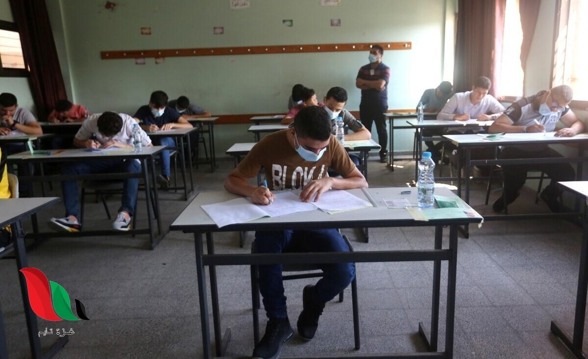 الاجابة النموذجية لامتحان الرياضيات 2021 توجيهي أدبي وشرعي في غزة فلسطين