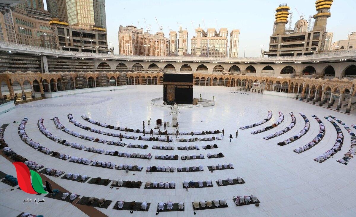 إليكم المسار الإلكتروني لحجاج الداخل 1442 في السعودية