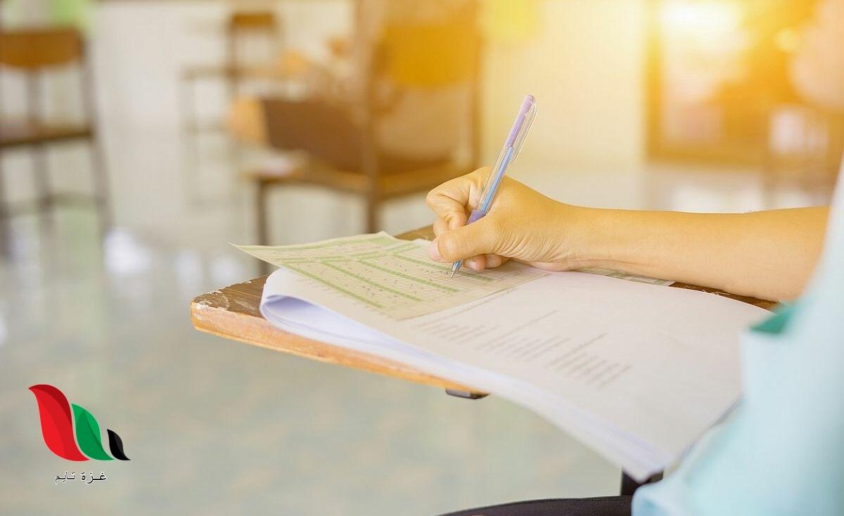عدد اسئلة امتحانات الثانوية العامة الصف الثالث الثانوي 2021