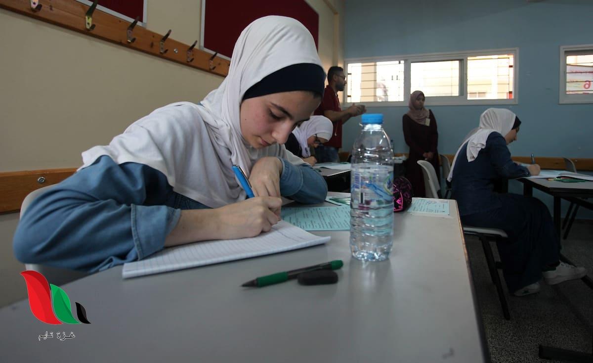 التعليم: آلاف الطلبة سيتقدمون لامتحانات التوجيهي في غزة الخميس المقبل