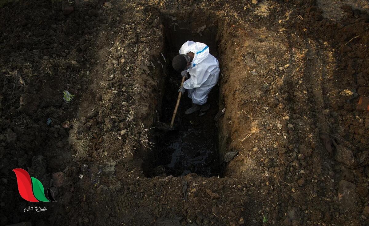 ما هي رسوم دفن الميت في السعودية لعام 1443 .. مرفق خطوات الدفن
