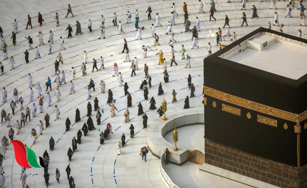 متى اجازة عيد الاضحى 2021 في السعودية ؟