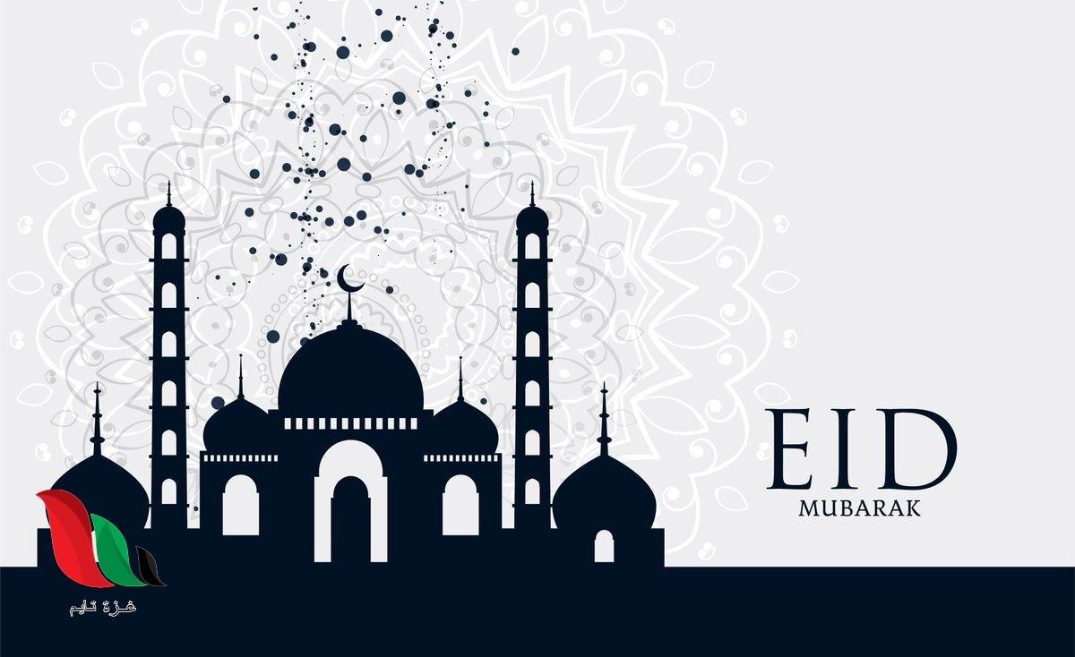 متى تاريخ عيد الاضحى 2021 في سلطنة عمان ؟