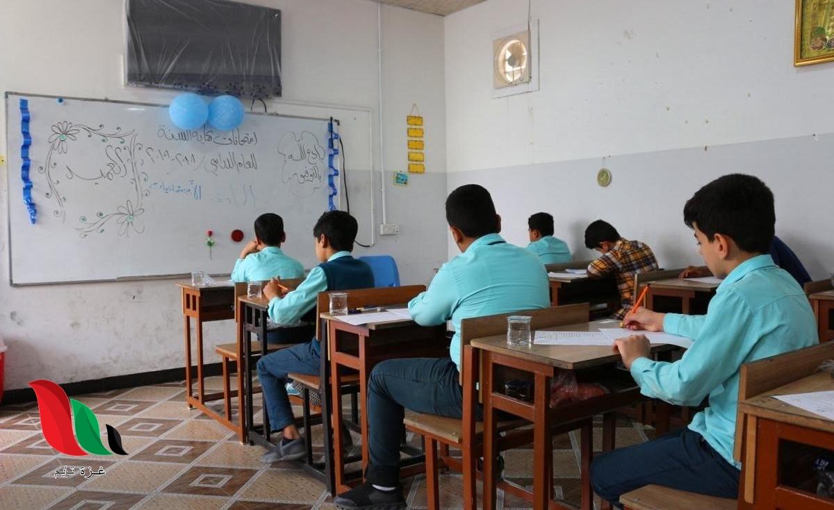 متى تظهر نتائج شهادة التعليم الابتدائي 2021 السانكيام في الجزائر