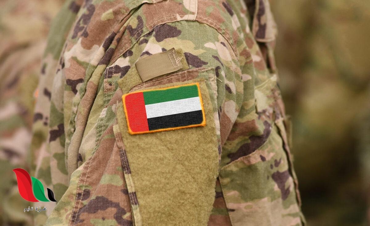 معرفة دورك في الاسكان العسكري بالاردن