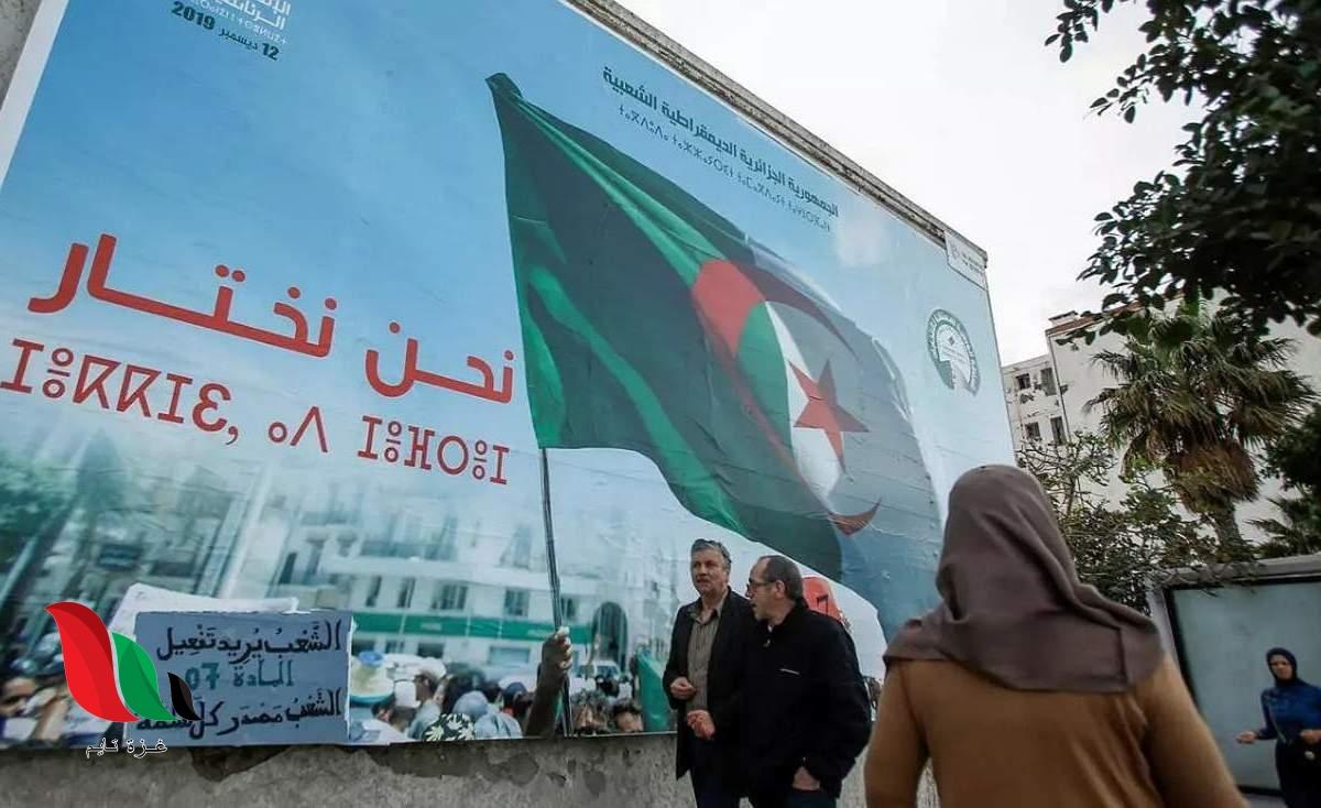 نتائج الانتخابات التشريعية الجزائرية 2021 .. مرفق نسبة المشاركة