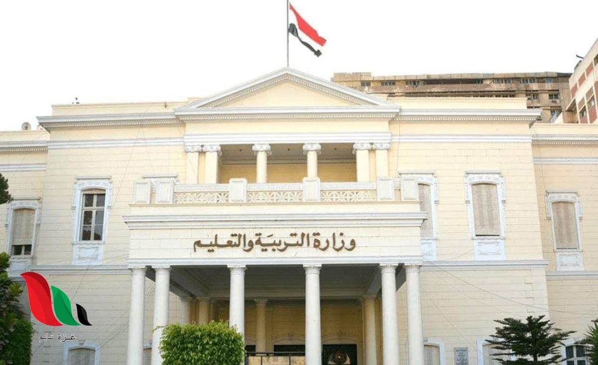 نتيجة سنوات النقل في محافظة القاهرة 2021