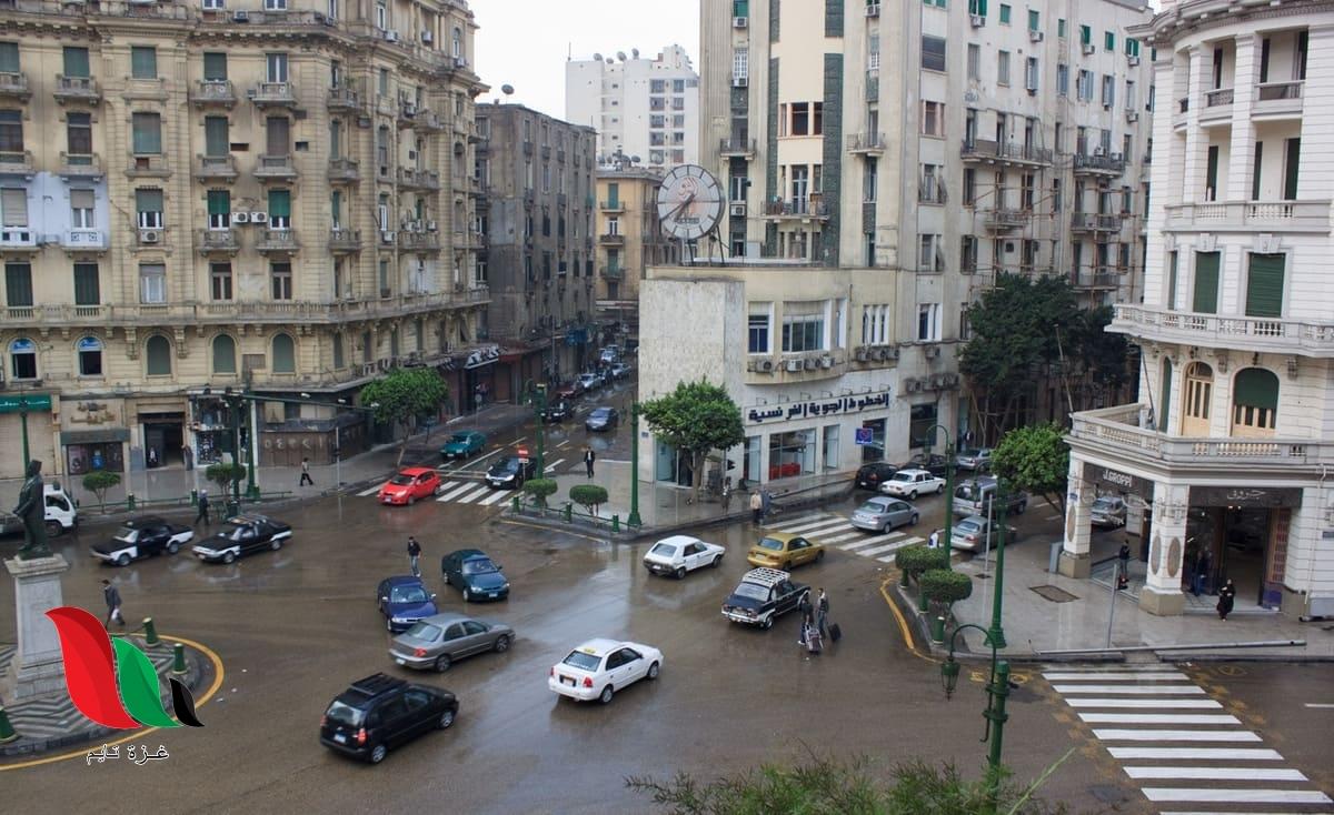 هل البنوك اجازة غدا في مصر ؟