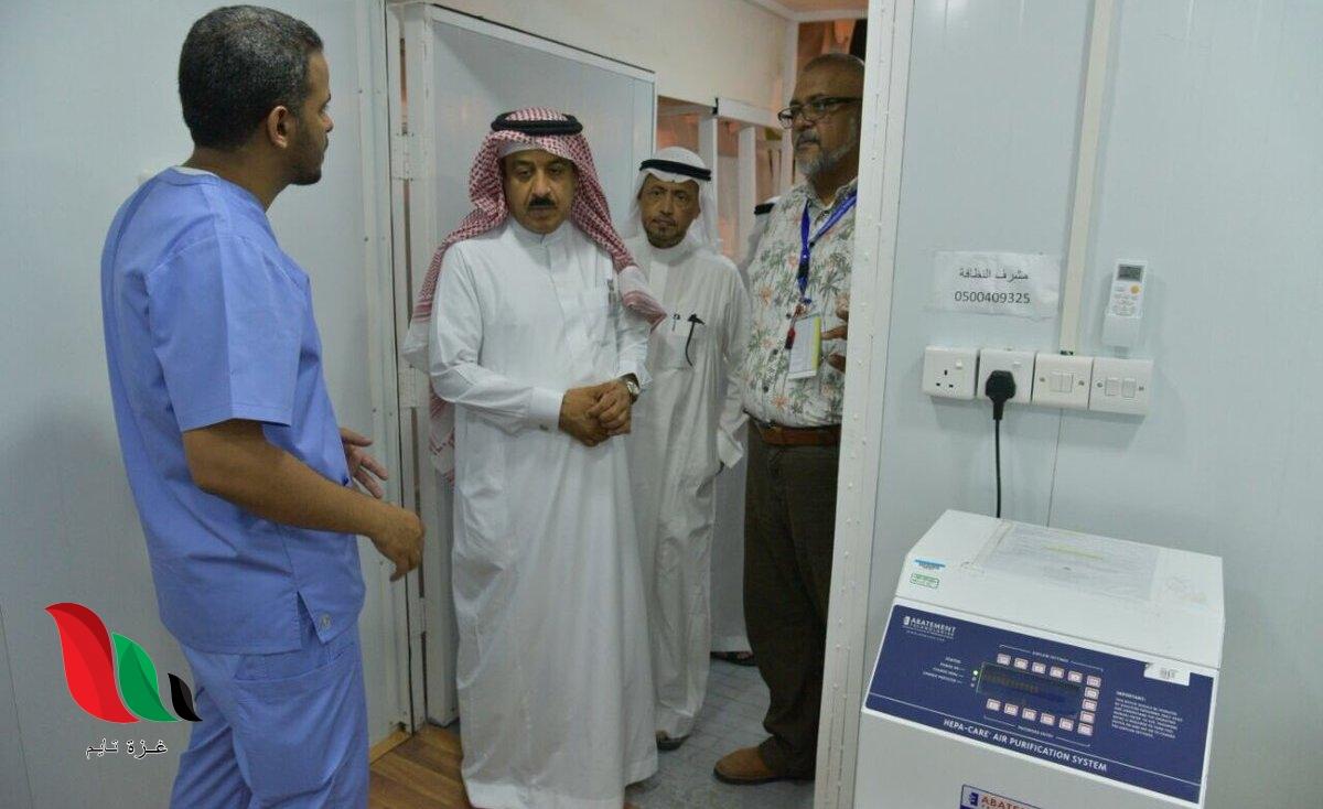 وظائف الشؤون الصحية بالحرس الوطني 1442 بالسعودية