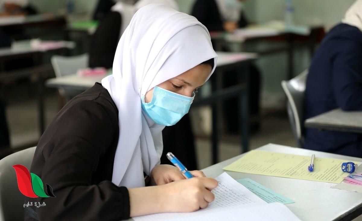 إجابة امتحان اللغة الإنجليزية للثانوية العامة 2021 توجيهي علمي في غزة فلسطين