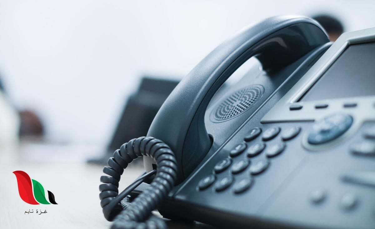 معرفة استعلام عن فاتورة التليفون الارضي يوليو 2021 في مصر