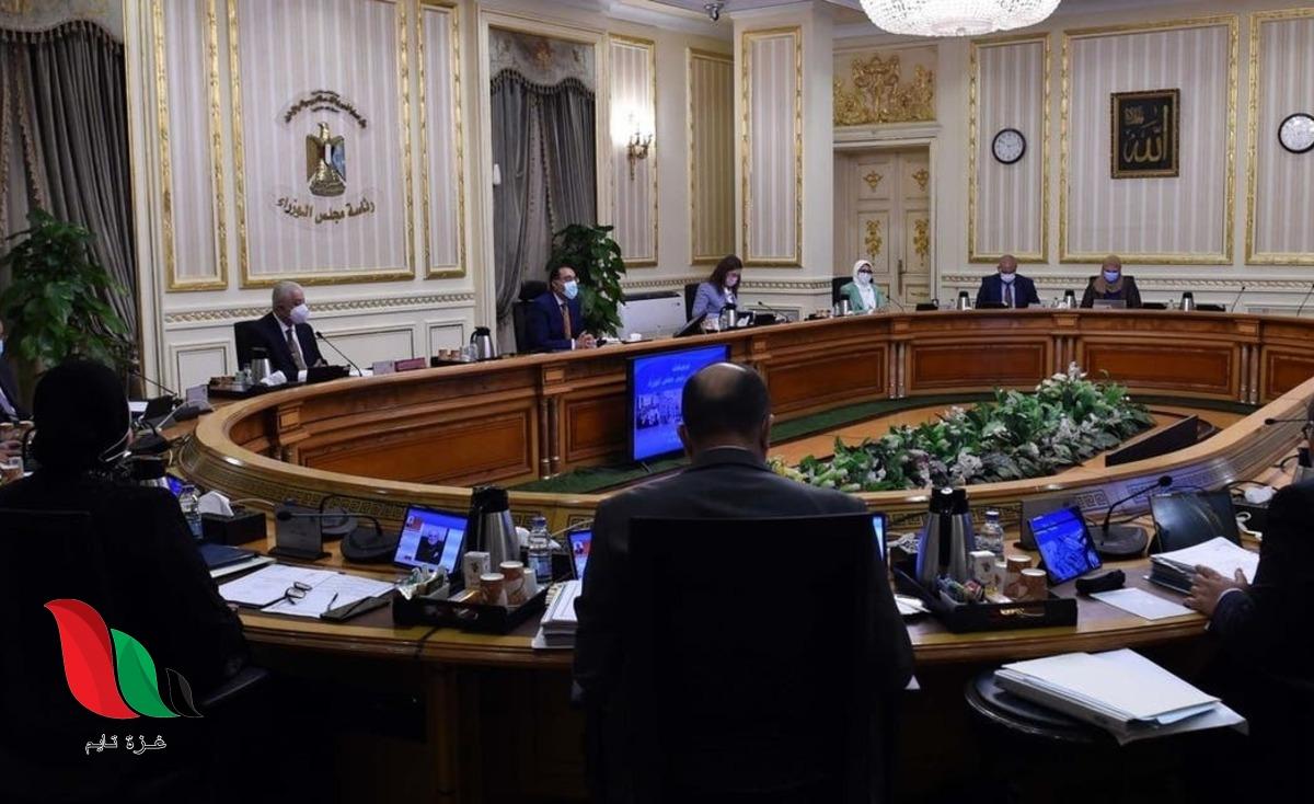 مصر: موعد اعلان التعديل الوزاري الجديد 2021