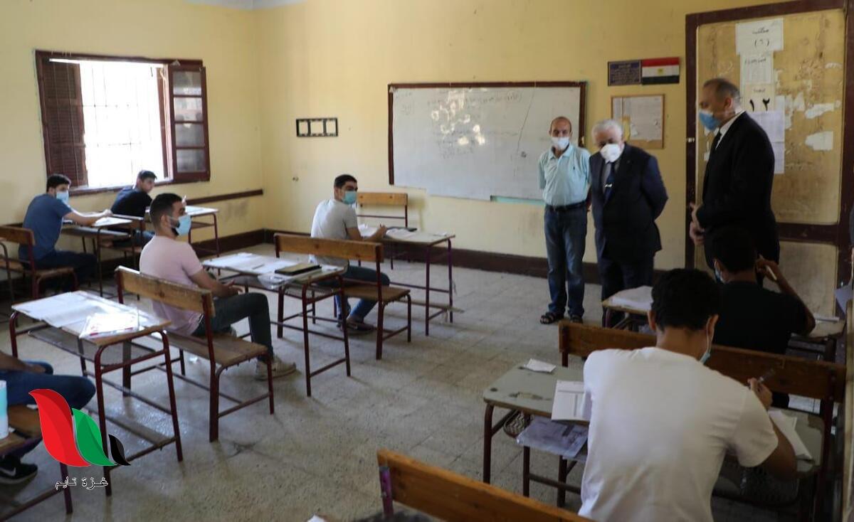 مصر: اخبار امتحان الجبر والهندسة الفراغية اليوم مع اراء الطلاب