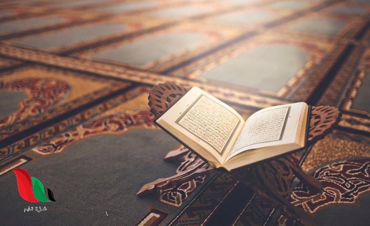السور التي تقرأ في العشر الاوائل من ذي الحجة المستحب قراءتها في يوم عرفة 1442