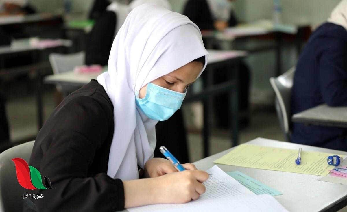 الإجابة النوذجية لامتحان الأحياء توجيهي فلسطين 2021 الثانوية العامة في غزة