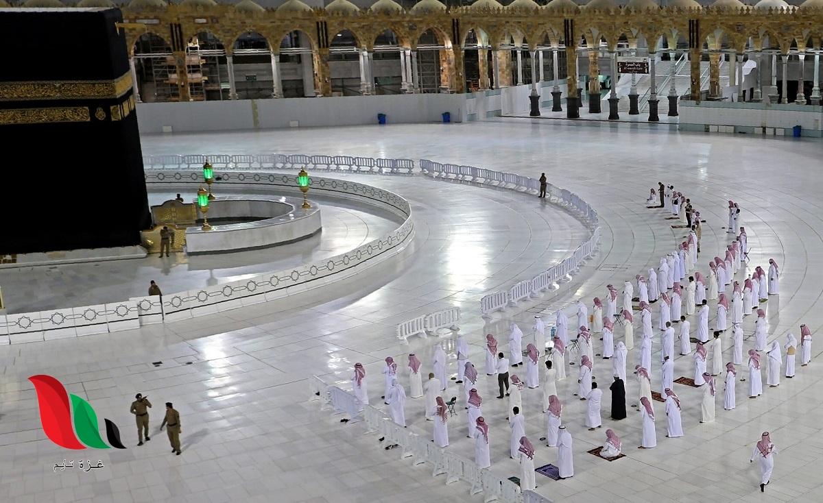 متى موعد اجازة عيد الاضحى للبنوك 1442 في السعودية