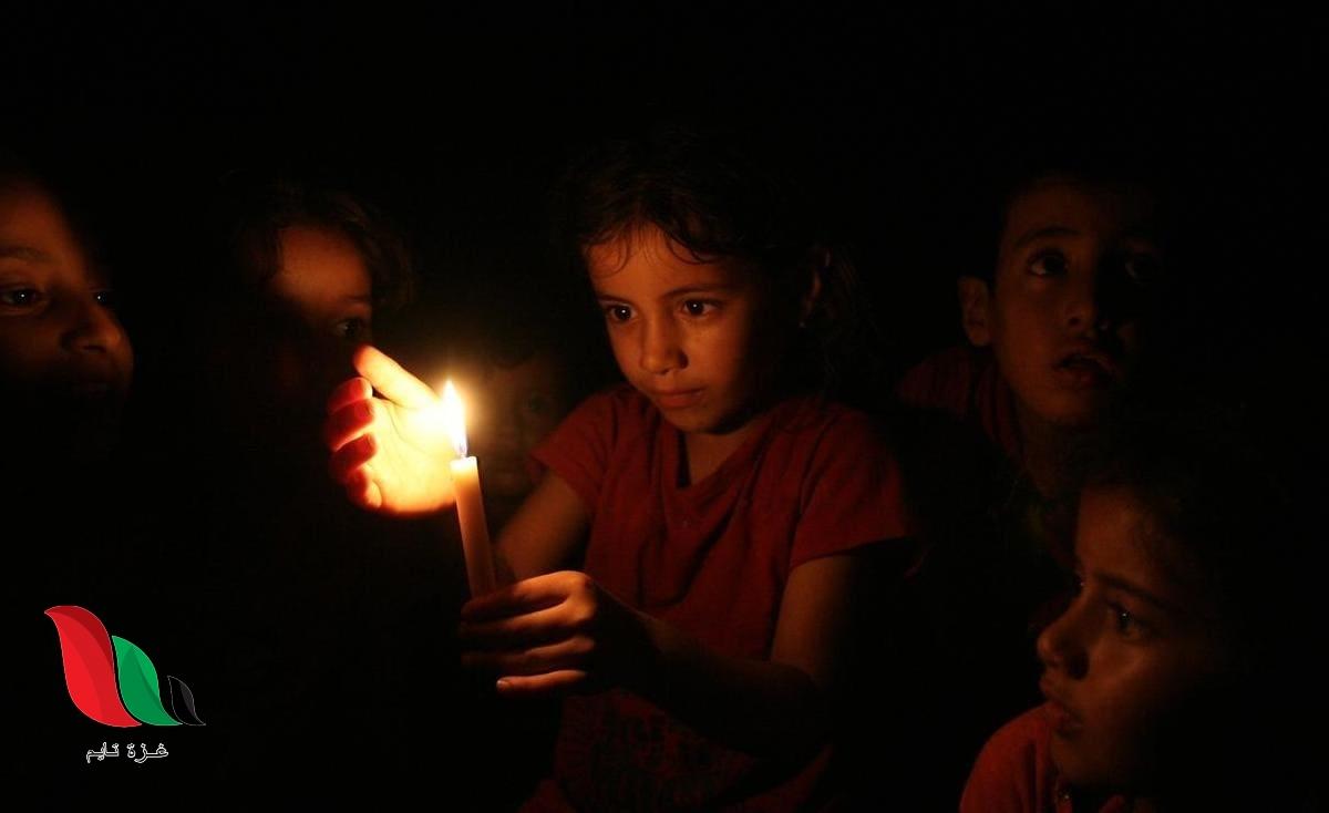 آخر مستجدات توزيع الكهرباء في غزة والجدول المعمول به