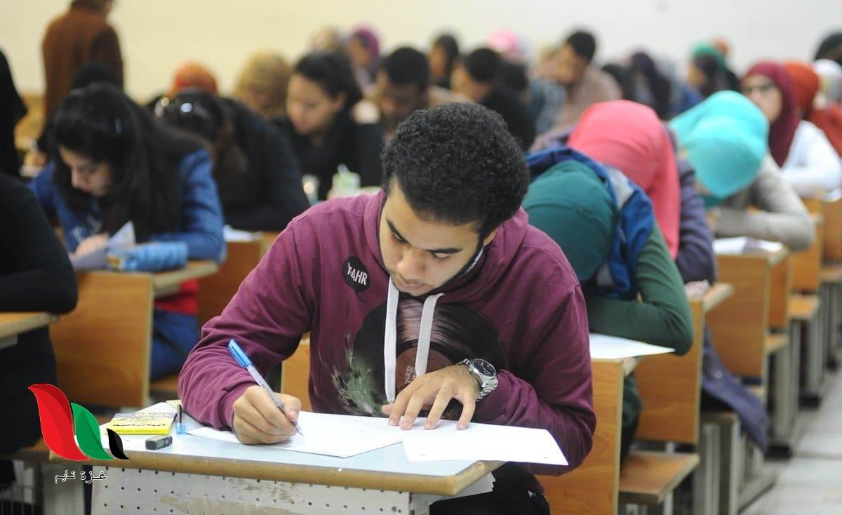 جدول موعد امتحان الثانوية العامة 2021 بمصر
