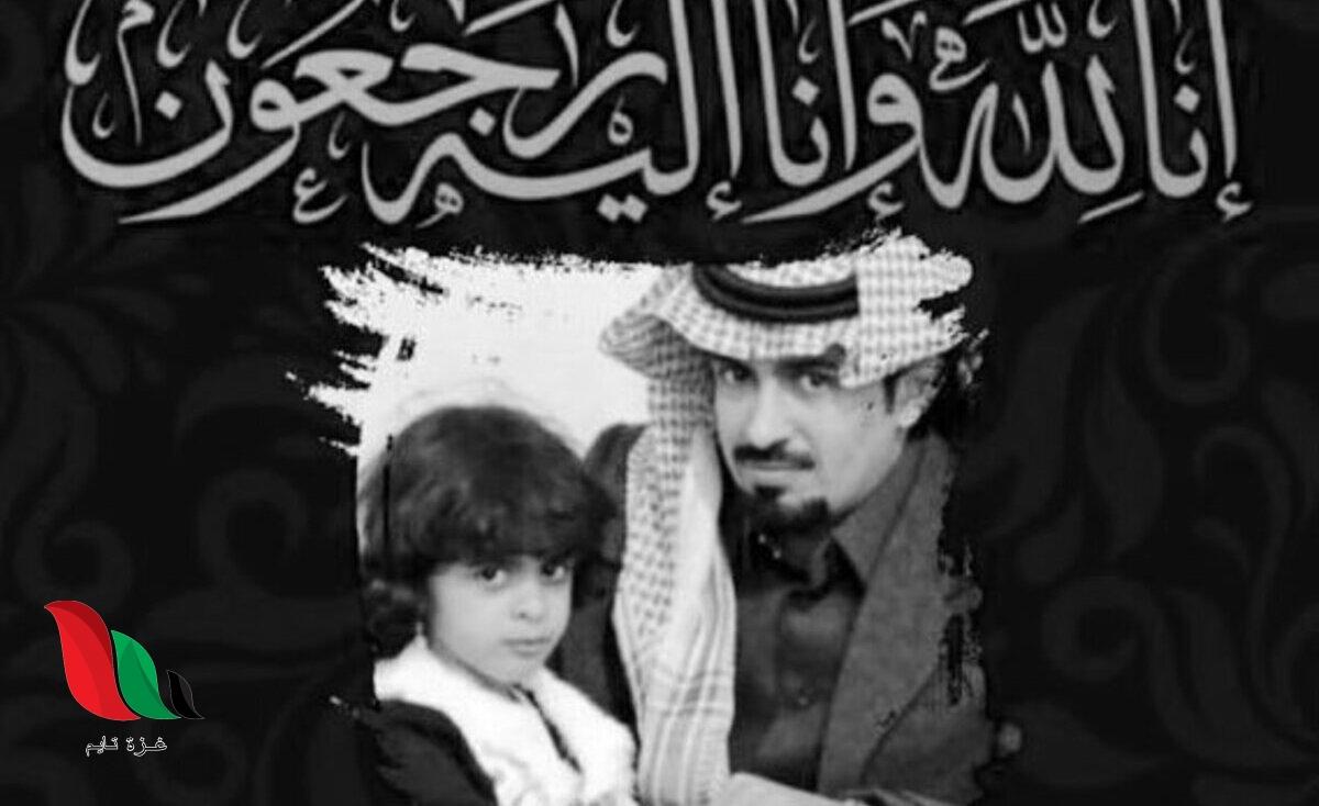 حادث في شوارع الرياض .. سبب وفاة ابنة حامد بن سمحة الشاعر السعودي