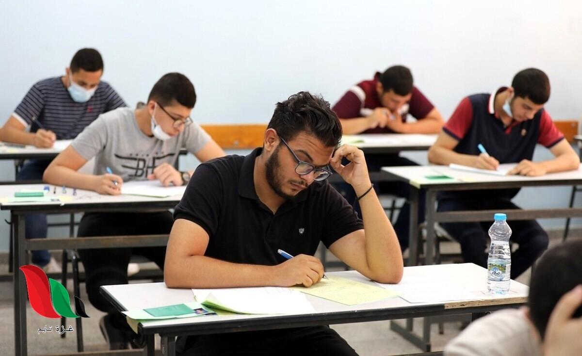 حل إجابة امتحان الجغرافيا توجيهي 2021 فلسطين لقسم الأدبي