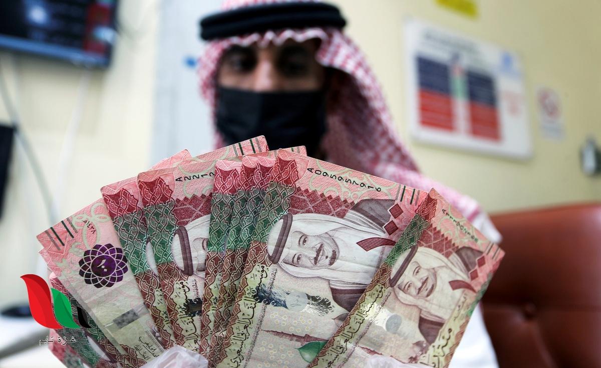 حقيقة خفض ضريبة القيمة المضافة بالسعودية